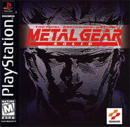 Mgs cover