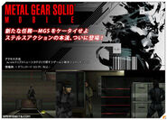 Metalgearmobile00