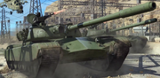 Russian tanks MGSV
