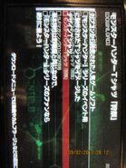 IMG 3641
