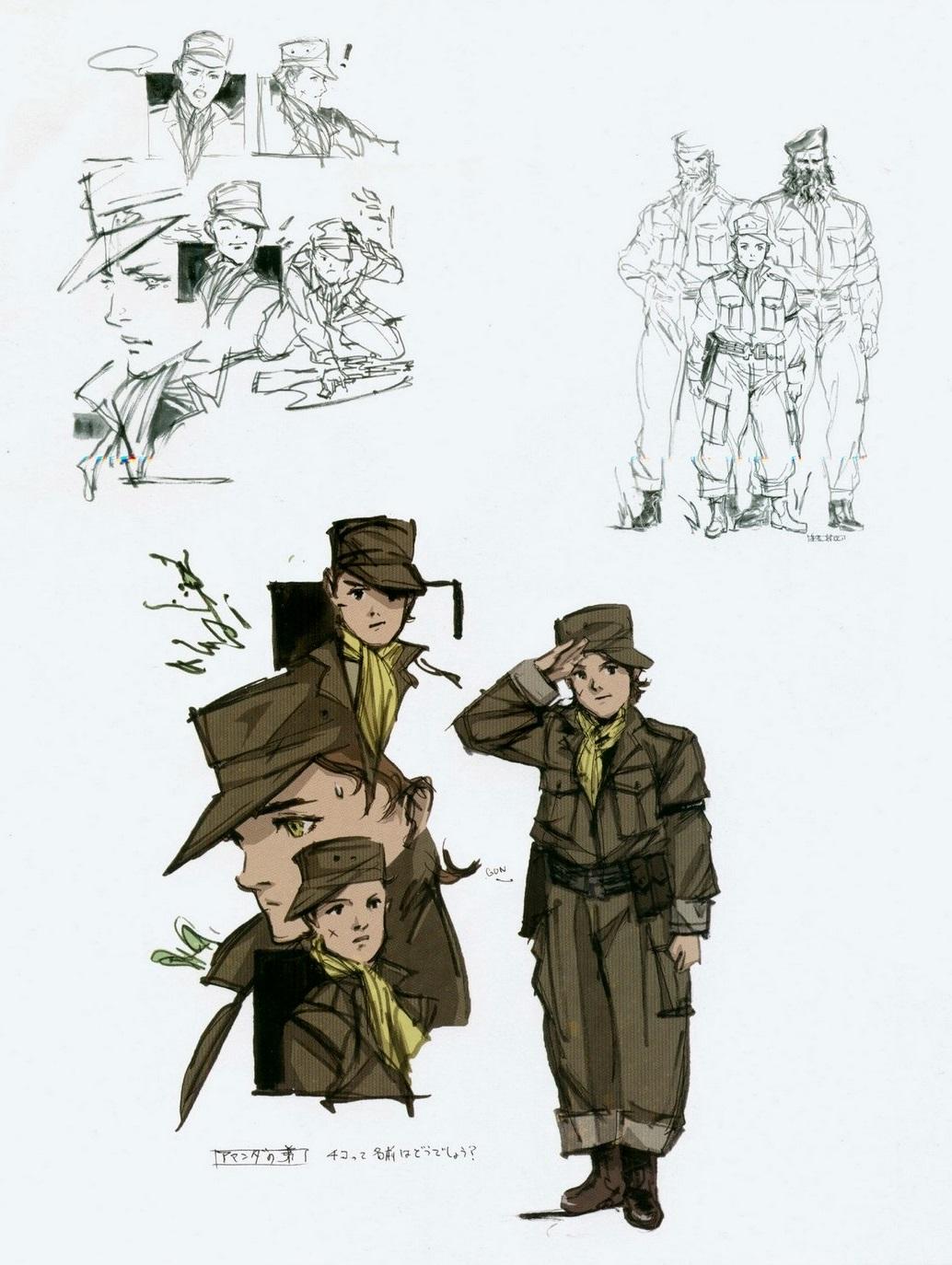Chico Metal Gear Wiki Fandom