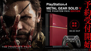 MGSV-PS4-Console-Preorder