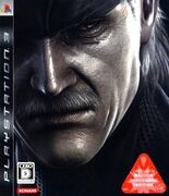 Metal Gear Solid 4 PS3 A