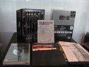 20th Anniversary Box
