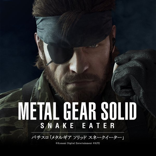 metal gear solid 3 pachislot