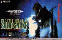 MSX Magazine 199007 030-31