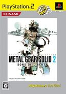 Metal Gear Solid 2 PS2Best A