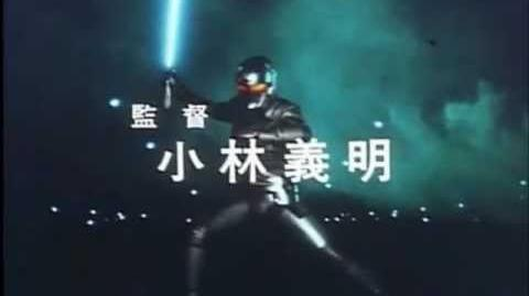 Space Sheriff Gavan Opening