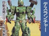 Green Cannon Machine