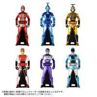 Metal Hero Ranger Keys