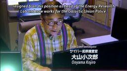 Kojiro Aoyama