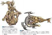 Demon King Psycho concept art