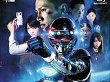 Uchuu Keiji Shaider NEXT GENERATION