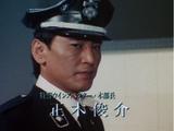 Shunsuke Masaki