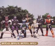 B-fighter kabuto 027