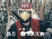023 - Karasutengu