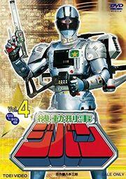 Jiban Volume 4