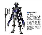 Space Ninja Demost from Uchu Sentai Kyuranger vs. Space Squad concept