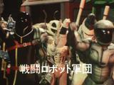 Robotic Warrior Army