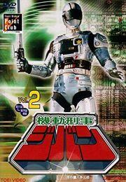 Jiban Volume 2