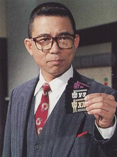Professor Osanai