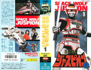 Juspion DVD release