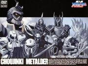 Metalder 1