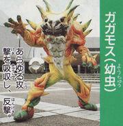 Jbf-vi-gagamoth