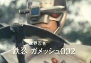 65 - Tetsunin Steel 002