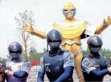 Blue SWAT (Team)