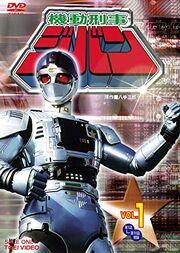 Jiban Volume 1