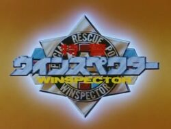 Winspector Logo