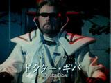 Doctor Giba