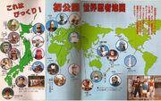 World Ninjas map