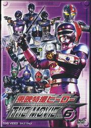 Toei-tokusatsu-hero-the-movie-vol6-dvd--1-