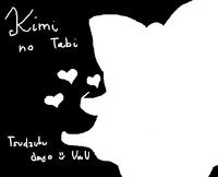 KimiNoTabiTsudukuDayoAlbum