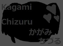 UserboxKagamiChizuru