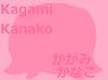 UserboxKagamiKanako