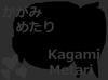 UserboxKagamiMetari