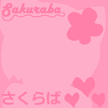 Sakuraba