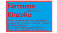 KinzokuInfo