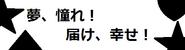 Shiroi Hana no Tabi header