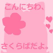 SakurabaFormerLook