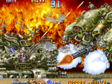 The origin of Metal Slug