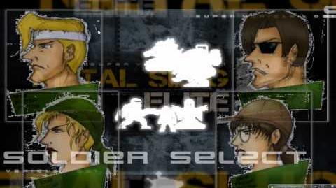 Metal Slug 5 Elite Official Menu