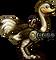 MSIVehicle Ostrich