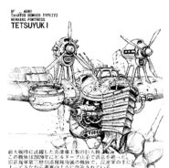 Tetsuyuki In-Game Artwork