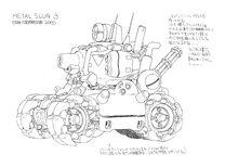 SV-001 2000 Artwork