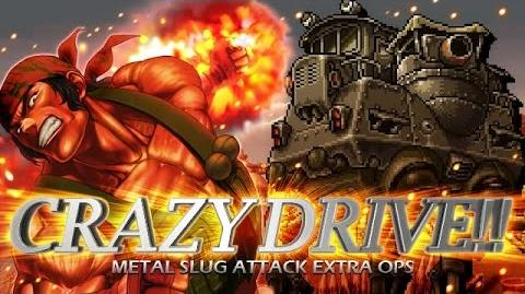 CRAZY DRIVE!プロモーションビデオ:MSA EXTRA OPS