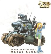 Metal-slug-super-vehicle-001-playstation-front-cover